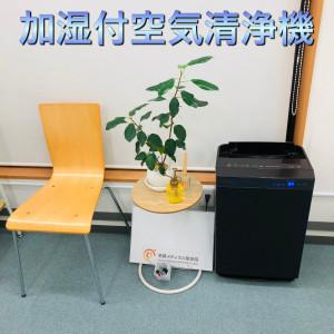 加湿機能付 空気清浄機